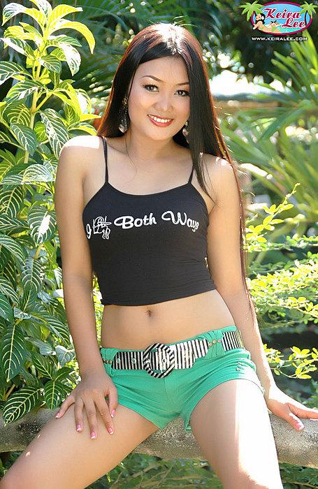 Keira Lee